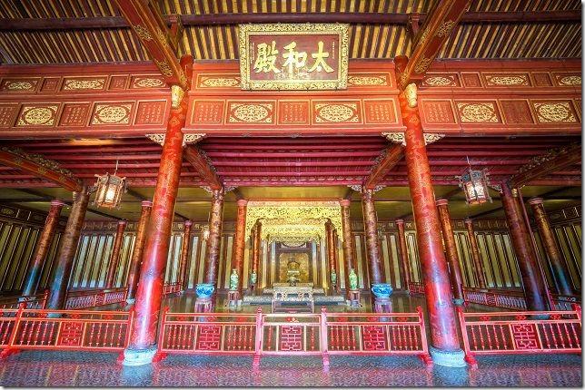 Khamphahue_DienThaiHoa_Quan-the-di-tich-co-do-hue[4]